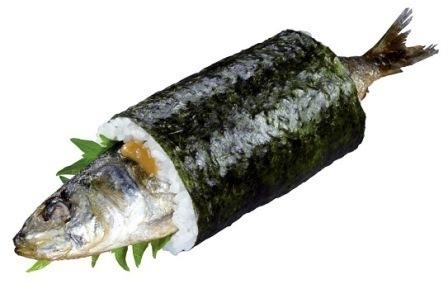 くら寿司のいわし巻.jpg