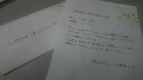 スポ−ツ大会.JPG