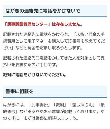 ハガキ2.jpg