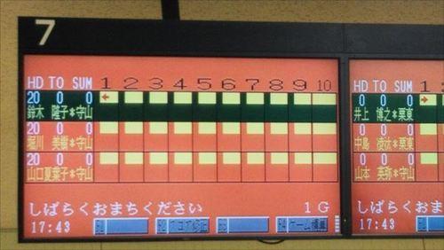 ボウリング大会.jpg