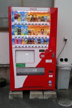 新 自販機.jpg