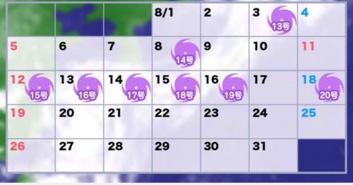 Screenshot_2018-08-20-12-13-30-1.png